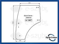 Стекло CASE Farmall U 95 105 115, U 95 PRO 105 PRO 115 PRO левая дверь