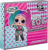 Адвент календарь кукла Лол Модный образ LOL Surprise OOTD Outfit of The Day 567165 оригинал