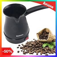 Электрическая кофеварка-турка 600 Вт 0,5 л Marado MA-1626 электрокофеварка, электротурка, кофейные турки