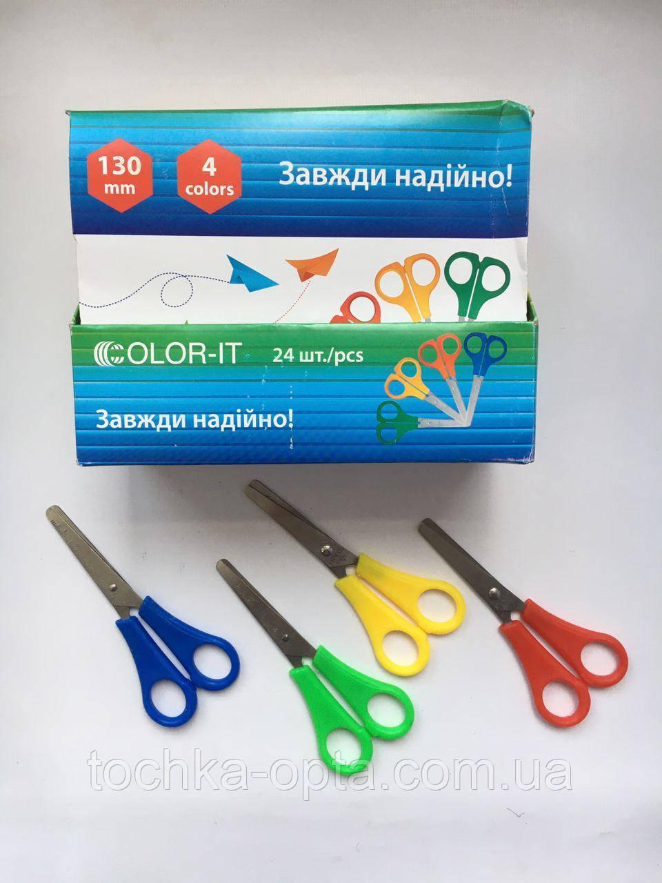 Ножницы Детские цветные 13 см