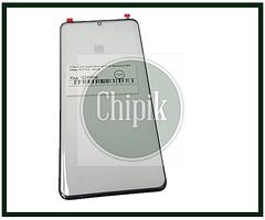 Скло для переклеювання дисплея Samsung G985, Galaxy S20 Plus, чорне