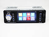 Pioneer 4204 ISO - экран 4,1''+ DIVX + MP3 + USB + SD - RGB подсветка, фото 2