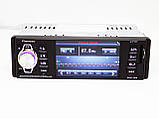 Pioneer 4204 ISO - экран 4,1''+ DIVX + MP3 + USB + SD - RGB подсветка, фото 4
