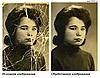 Реставрация и восстановление фотографий цена