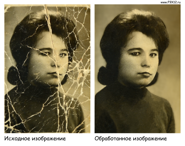 Реставрация фотографий цена в Днепропетовске