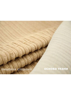 Ткань велюр Ролло от Soft, фото 2