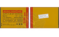 Батарея (аккумулятор) Avalanche для Samsung Galaxy Note 2 N7100 (3100 mAh), оригинал