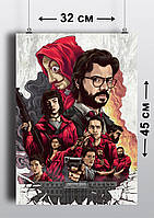 Плакат А3, Паперовий будинок 2