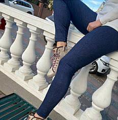 Жіночі лосини зі стразами синій меланж