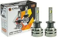 Автомобильные LED лампы Cyclone (H1)(Type-27S)(5000K)(26W)(12-24V)