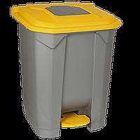 Бак для мусора с педалью Planet 50 л серо-желтый