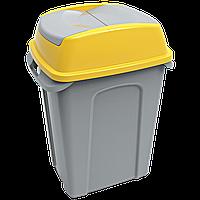 Бак для мусора Planet Hippo 70 л серо-желтый