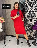 Платье миди под кеды или кроссовки из двунити, осень-весна, разные цвета, р.48-52,54-58,60-64 Код 1271Х