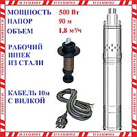 Погружной насос глубинный Werk 4QGD 1.8-50-0.5