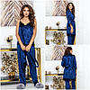 Стильний домашній комплект трійка з оксамиту, велюрова піжама трійка: топ+штани+халат р. 42-50. Арт-1514/8