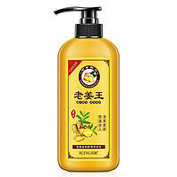 Имбирный шампунь для волос Rujng Ginger Shampoo, 750 мл