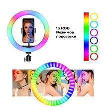 Селфи-кольцо 26 см RGB с мульти регулировкой света, управлением от USB и креплением под штатив и телефон, фото 3