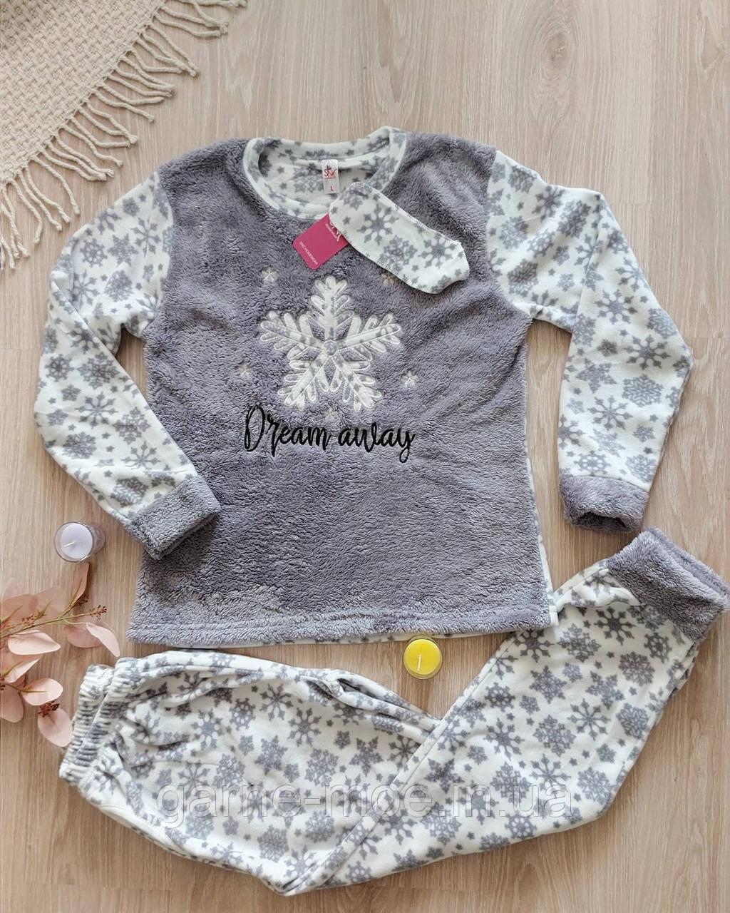 Женская теплая пижама Махра + Флис