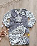 Женская теплая пижама Махра + Флис, фото 5