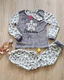 Женская теплая пижама Махра + Флис, фото 2