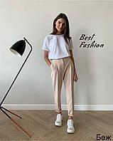 Жіночі стильні класичні брюки, фото 1