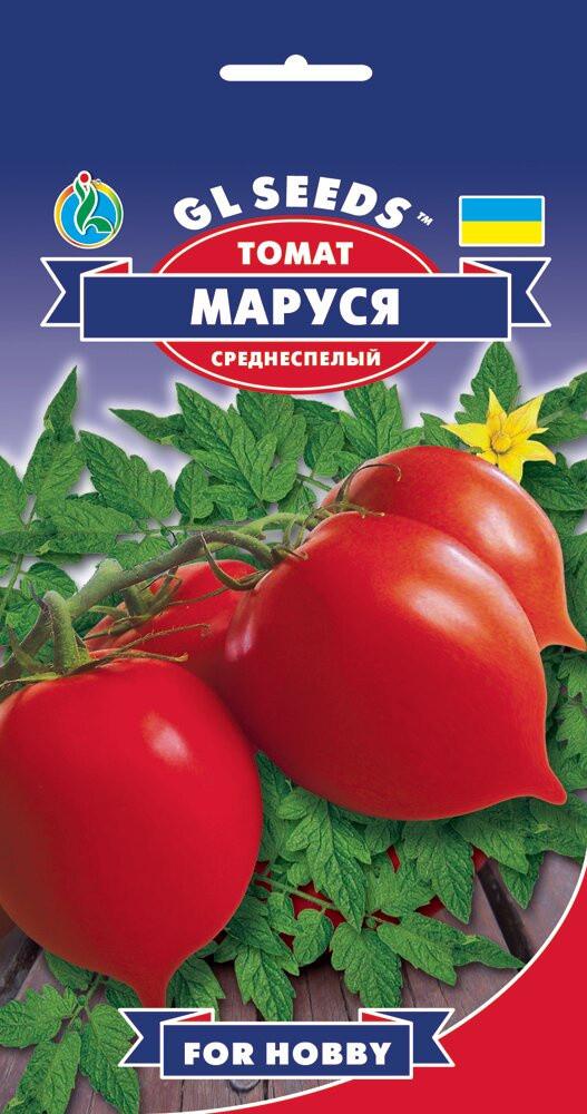 Семена Томата Маруся (0.2г), For Hobby, TM GL Seeds