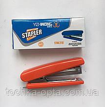 Степлер YZW 218 №10