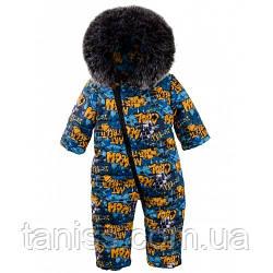 Детский теплый комбинезон Ромпер, зима-весна, двойной, мех иск, рост 74,80,86 синий
