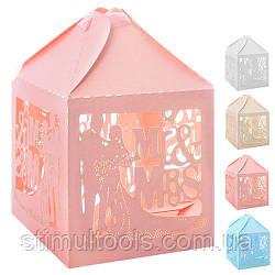 Бонбоньерка (коробочка для конфет) Stenson 6*6*6 см, 50 шт в упаковке