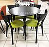 Комплект Стол + 4 Стула Венге с Розовым, фото 2
