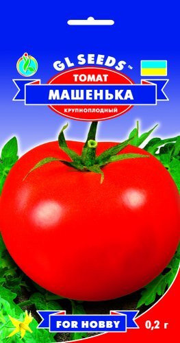 Семена Томата Машенька (0.2г), For Hobby, TM GL Seeds
