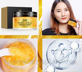ПРИМЯТАЯ КОРОБКА! Ночная крем-маска с ниацинамидом и частицами золота Venzen 24k Pure Gold LUXURY EFFECT, 120г