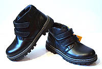 Ортопедические демисезонные ботинки Tutubi для мальчика, 37 (24,5 см), 38 (25 см), 40 (26 см)