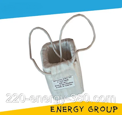 Катушка к электромагниту КМТ 102