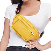 Кожаная сумка на пояс Prima (с карманом), цвет Желтый