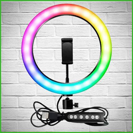 Селфи-кольцо 26 см RGB с мульти регулировкой света, управлением от USB и креплением под штатив и телефон, фото 2