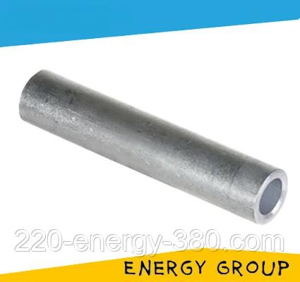 Гильза соединительная алюминиевая 150