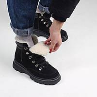 Зимові короткі замшеві черевики