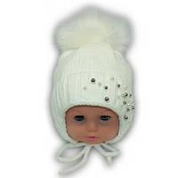 Детская шапка на девочку зимняя 46-48 размер с балабоном  Бусинка моя  Х2-1