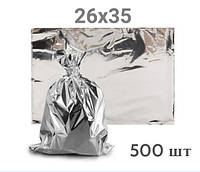 Гриль пакет 26Х35 металлизированный термопакет