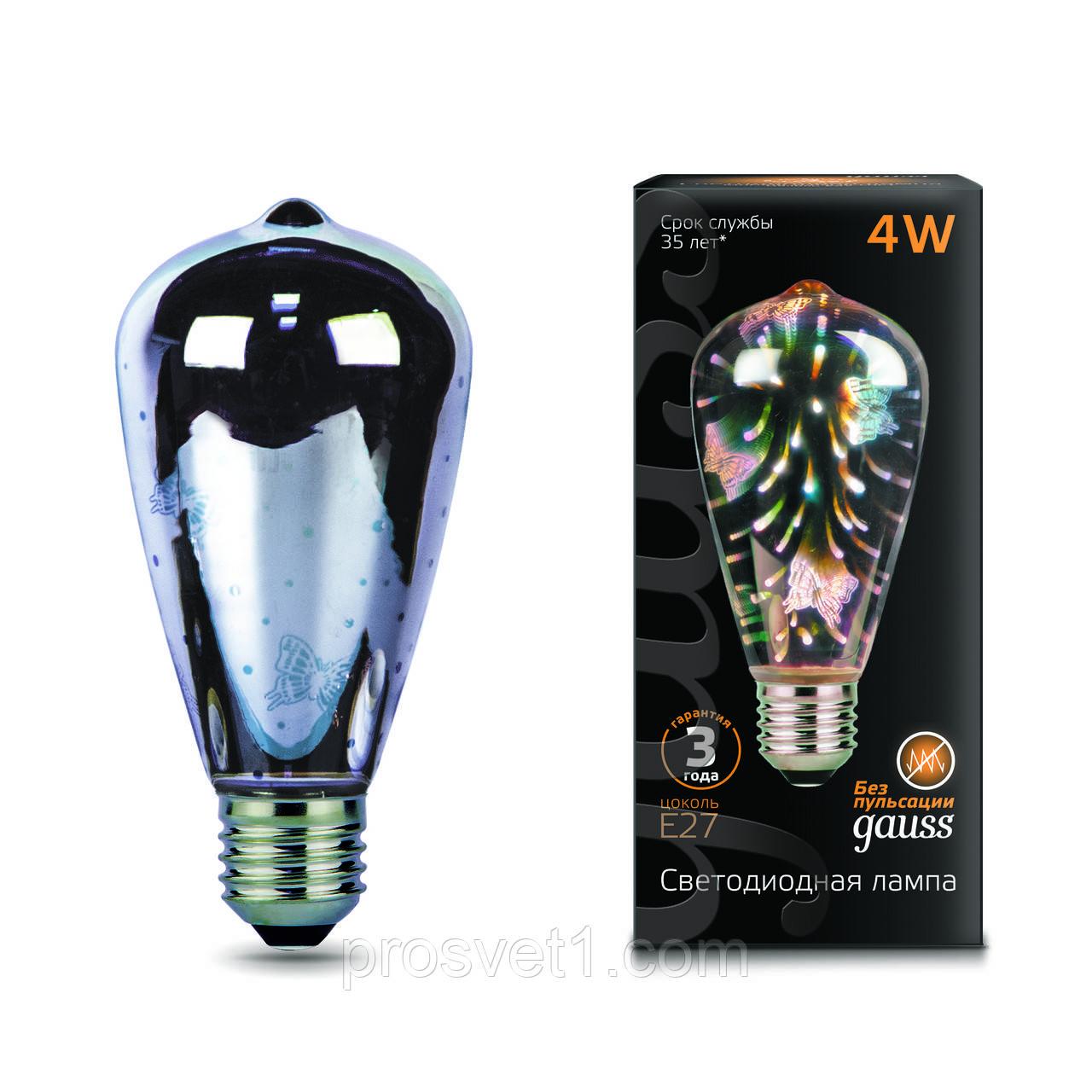 Лампа светодиодная декоративная с эффектом 3D E27 4W Butterfly
