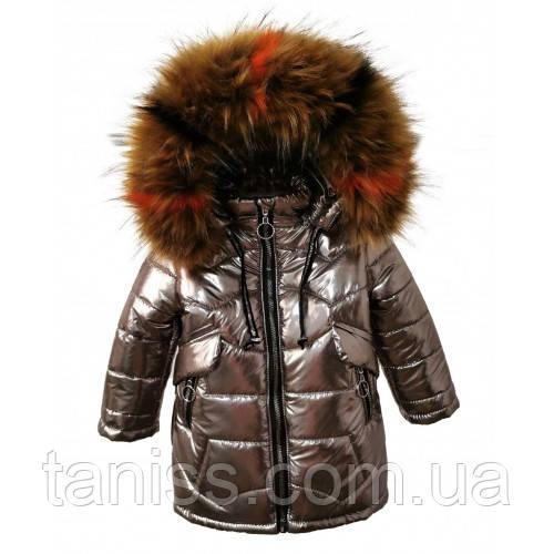 Дитяча зимова куртка Bebi , термоподкладка, знімний хутро, ріст 74,80,86,92,98 металік