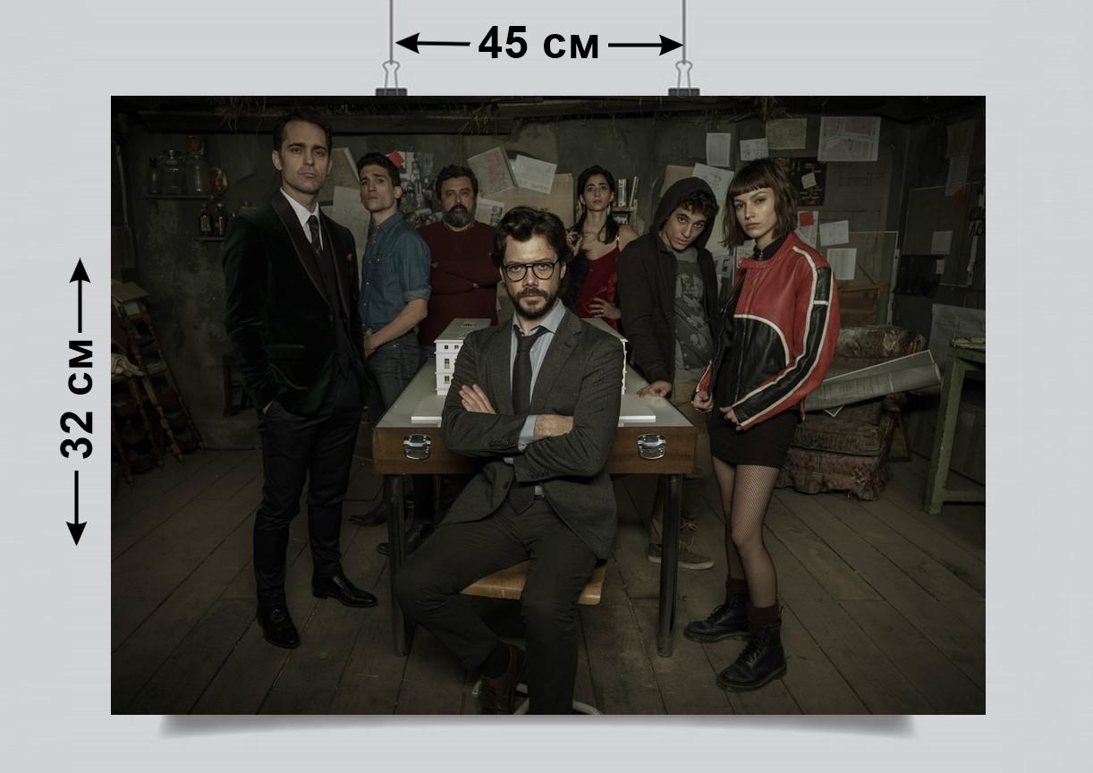 Плакат А3, Бумажный дом 9