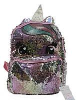 Яскравий дитячий рюкзак для дівчаток з паєтками 8140