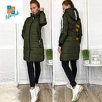 Зимняя женская куртка 17283