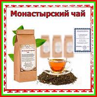 Монастырский чай от гипертонии (сбор, фиточай), Чай для снижения давления, травяной сбор, лечебный чай 100 гр