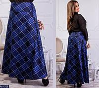 Красивая длинная женская юбка в пол больших размеров 50-64 арт. 8286