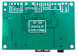 Аудио модуль Bluetooth 5.0 BT201, фото 3