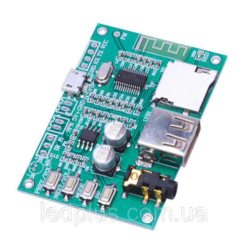 Аудио модуль Bluetooth 5.0 BT201