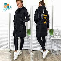 Женская зимняя куртка 17281